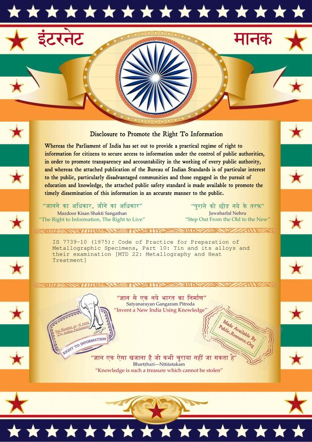 Bureau of Indian Standards - IS 7739-10: Code of Practice for Preparation of Metallographic Specimens, Part 10: Tin and its alloys and their examination